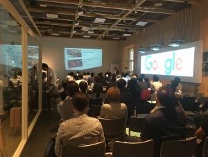 Google社と共同で行ったWEBセミナー1