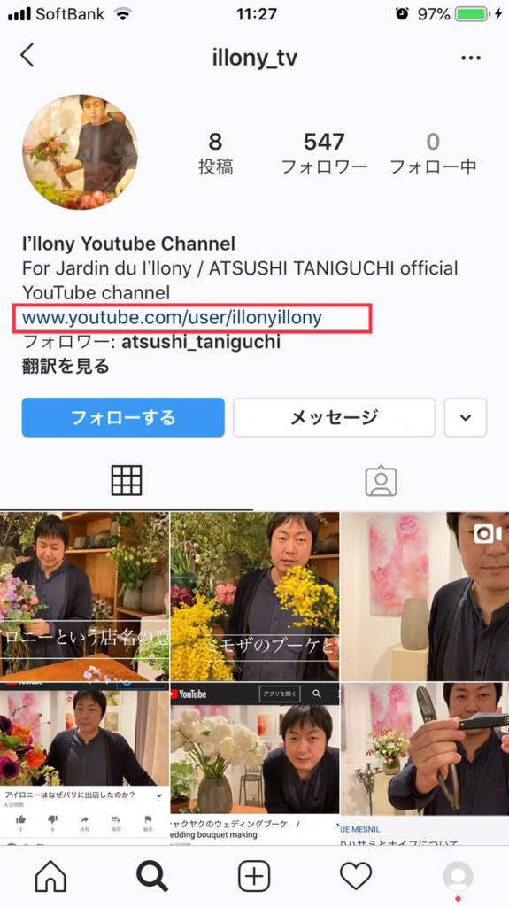 Instagram YouTube
