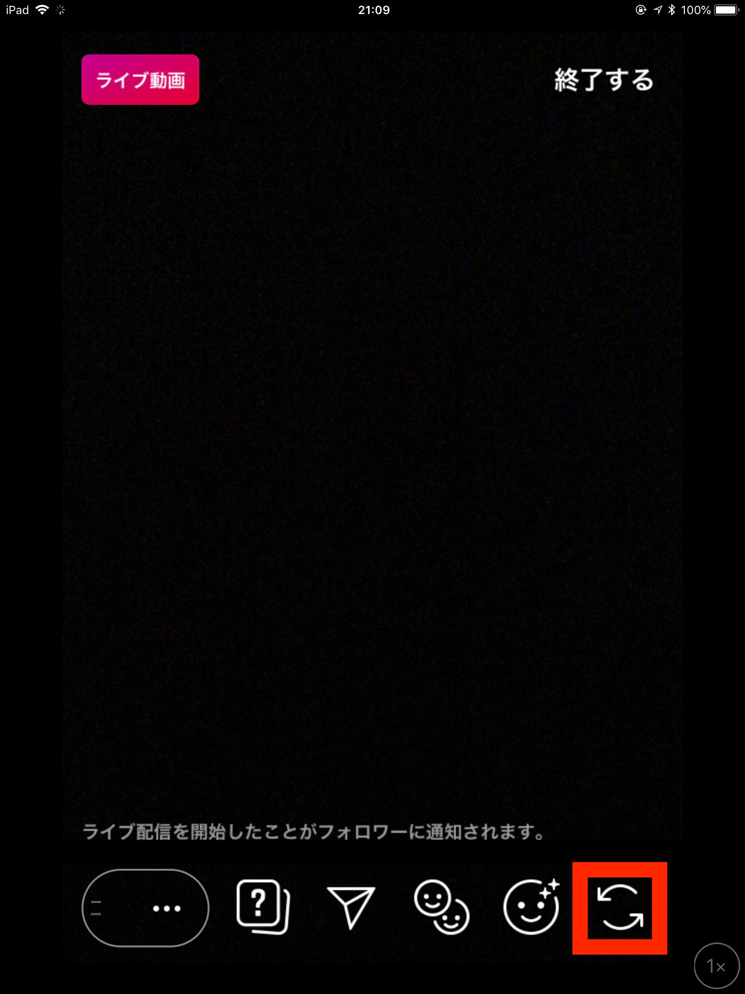 録画 インスタ pc ライブ