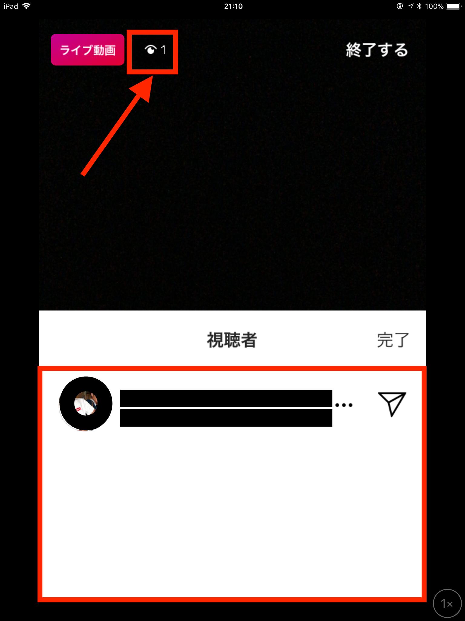 表示 コメント 非 インスタ ライブ