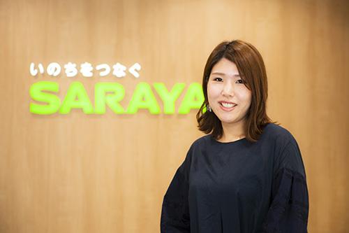 サラヤ株式会社